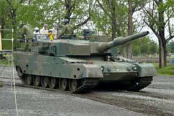 自衛隊戦車